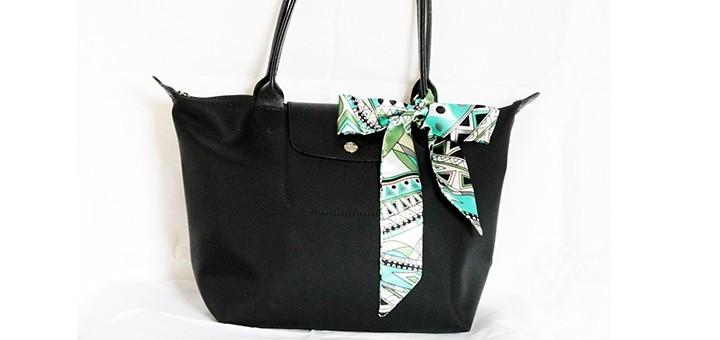custominser-sac